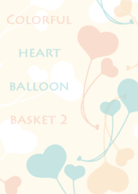 Colorful heart balloon basket 2