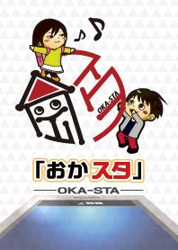 oka-sta original