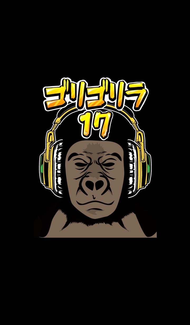 Gorillola 17