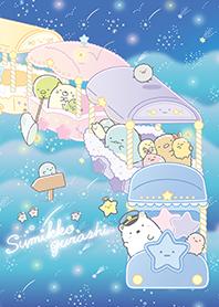 Sumikkogurashi: Starry sky walk