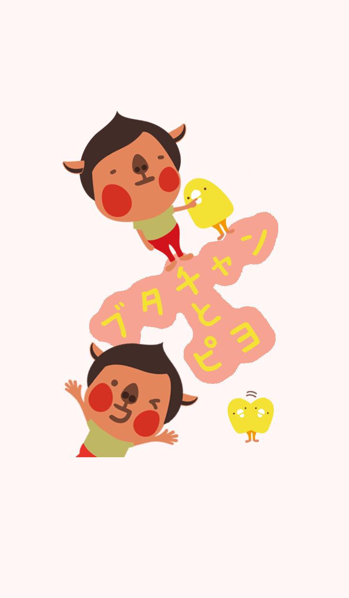 【主題】Cute Piglet