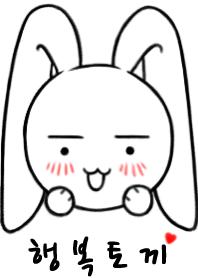 Happiness Bunny (White Theme)