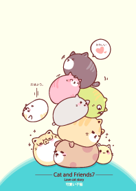 Cat and Friends7