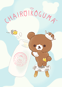 It seems Chairoikoguma wants to grow up.