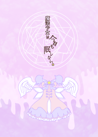 Magical girl not sleep @Purplegirl