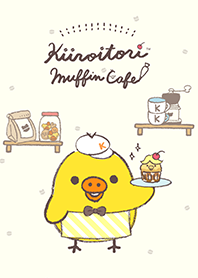 Kiiroitori muffin cafe