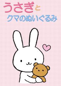 Rabbit and teddy dear