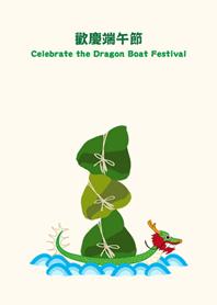 Celebrate the Dragon Boat Festival