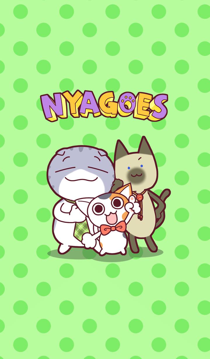 【主題】NYAGOES