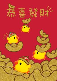 Kung Hei Fat Choy - เติมเงินคงคลัง