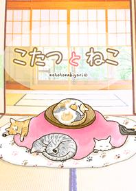 Kotatsu และแมว