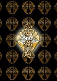 戦国武将の家紋(OT)