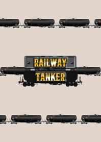 鉄道のタンク車