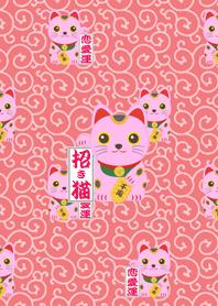 招き猫(ピンク)