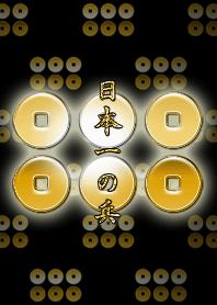 真田家の六連銭の家紋