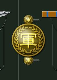 陸軍の制服のボタン