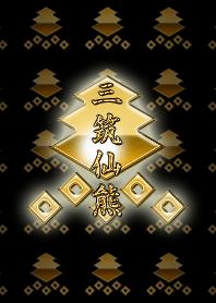 戦国武将の家紋(MI)