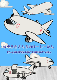 KC-tan of cargo transport-san