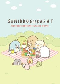 Sumikko Gurashi~便當篇~