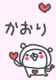 Kaori cute bear theme!