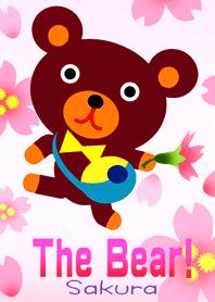 หมีรุ้งทัวร์ (ซากุระ)