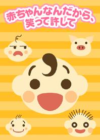 Very cute baby Theme