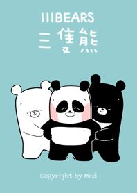 三隻熊陪你聊