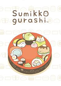 Sumikko Gurashi~壽司篇~