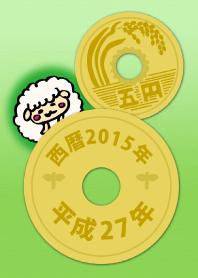 5 yen 2015