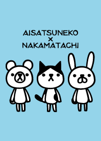 Greetings cat and animals Rika Nakamura  elPortale   Sell LINE Sticker, Sell LINE Theme