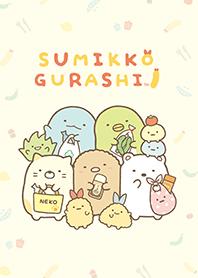 Sumikkogurashi -Ebifurai no shippo-