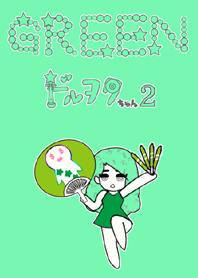 idol otaku-chan GREEN 2