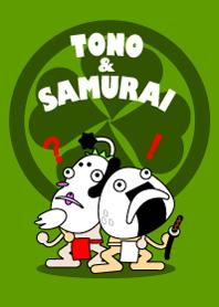 Tono & Samurai