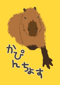 Love Capybara Theme