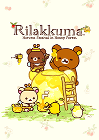 Rilakkuma −Honey Forest−