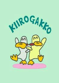 Kiiro Gakko