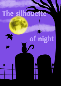 The silhouette of night