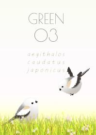 นกติ๊ดหางยาว /สีเขียว 03