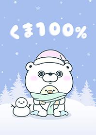 Bear100% หนาวแล้วนะ