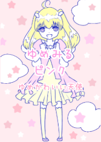 Dream pink stellar angel