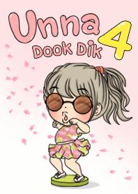 ธีมไลน์ Unna dook dik 4 theme