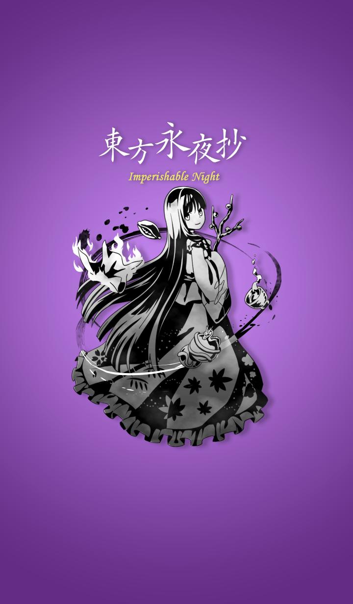 【主題】Touhou - Imperishable Night.