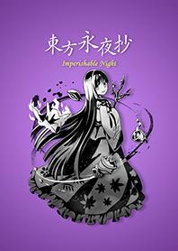 Touhou - Imperishable Night.