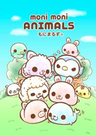 ธีมไลน์ moni moni ANIMALS