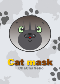 Cat mask theme