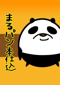 Fascinating panda ©koutasworld| elPortale | Sell LINE Sticker, Sell LINE Theme