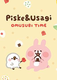 Piske & Usagi วันนี้วันข้าวปั้น