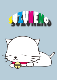 SZUNEKO Copyright © 2016 hydeboo All Rights Reserved.| elPortale | Sell LINE Sticker, Sell LINE Theme