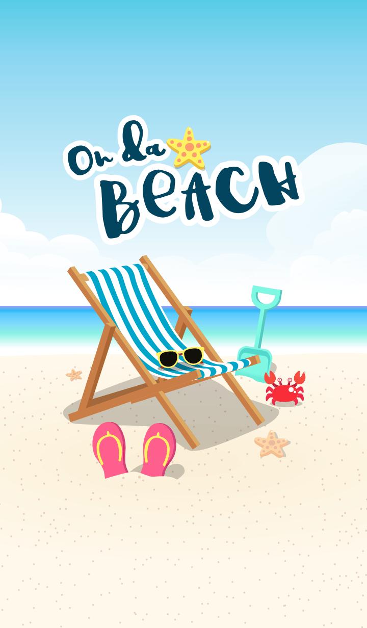 【主題】On da Beach