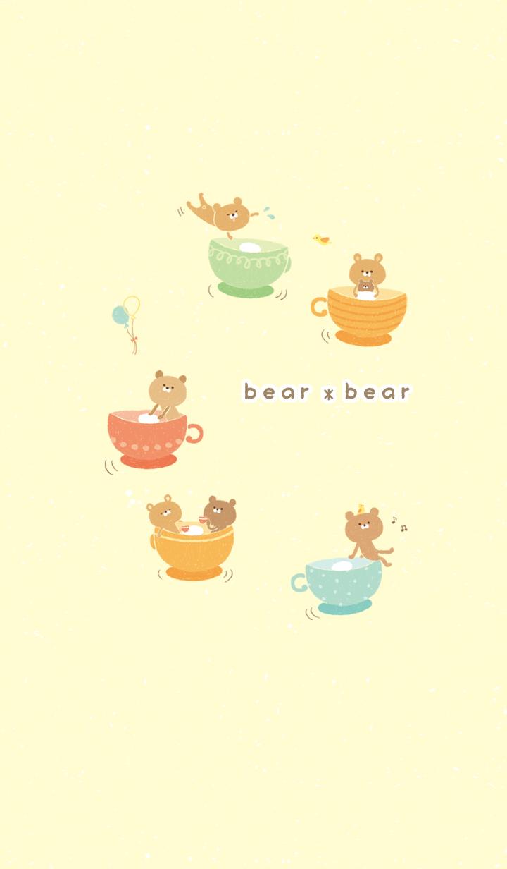 【主題】bear * bear